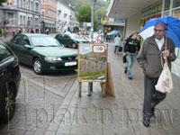 Bund Heidelberg